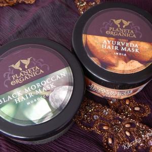 Indie i Maroko – Planeta Organica maski do włosów: ajurwedyjska, złota i czarna, marokańska