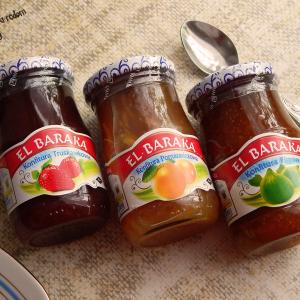 Marokańskie Smakołyki – Ratatuj z olejem arganowym i konfitury